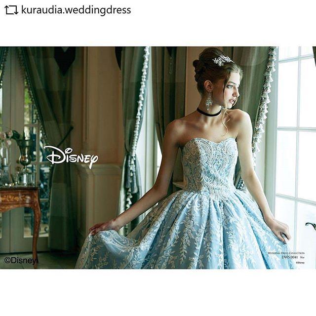 シンデレラのウエディングドレスです!プロップスタイリングを担当させていただきました!#REPOST  @kuraudia.weddingdress with @get__repost__app * * *゚・*:.。..。.:+・゚゚・*:.。..。.:+・゚゚・*:.。..。.:+・゚゚**シンデレラをイメージした贅沢な素材使いのドレス  ブルーのベースにキラキラ感のあるスパンコールレースでシンデレラが魔法にかけかれる瞬間を表現レースの柄が上品な高級感を感じさせます*シンデレラ DWS0041(ブルー)*ドレスショップ様には秋頃から順次入荷予定です**゚・*:.。..。.:+・゚゚・*:.。..。.:+・゚゚・*:.。..。.:+・゚゚**#disney #disneyprincess#disneyweddingdresscollection#wedding #weddingdress#dress #bridal #colordress#ディズニー#ディズニーウエディングドレスコレクション#ディズニープリンセス #プリンセス#シンデレラ #cinderella #カラードレス#ブルー #blue#ウェディングドレス #ドレス#ディズニードレス #結婚式 #結婚#プレ花嫁 #卒花嫁 #花嫁#ブルードレス #bluedress#クラウディア #kuraudia**ディズニーオフィシャルホテルへの持ち込みはご遠慮いただいております。**゚・*:.。..。.:+・゚゚・*:.。..。.:+・゚゚・*:.。..。.:+・゚゚